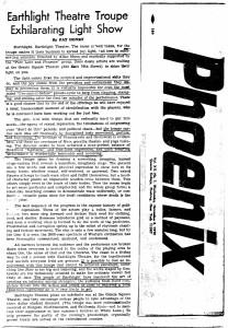 1970_11-04-Queens-College-Phoenix